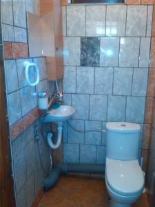 WC - WC